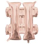 "Symbol # Rose Gold Minishape Foil Balloons 16""/40cm A04 - 5 PC"