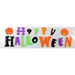 Multi Colour Happy Halloween Gel Clings 15.5cm x 53cm - 12 PC