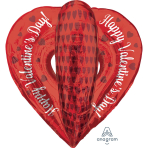 "Open Heart UltraShape XL Foil Balloons 30""/76cm w x 30""/76cm h P60 - 5 PC"