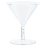 Barware Mini Martini Glasses 56.8ml - 6 PKG/20
