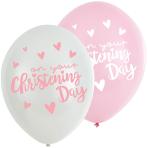 "Christening Church Blue Latex Balloons 11""/27.5cm - 6 PKG/6"