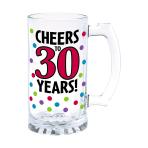 30th Glass Tankards 443ml - 4 PC