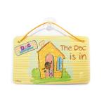 Doc McStuffins Card Door Signs 16cm x 10cm - 6 PKG/6