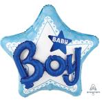"""Baby Boy Multi Foil Balloons 53""""/134cm w x 39""""/99cm h P75 - 5 PC"""