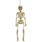 Boneyard Hanging Natural Bone Skeletons 39cm - 12 PC