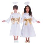 Gabriel Unisex Angel Costume - Age 7-8 Years - 1 PC