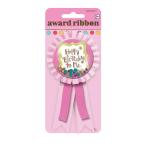 Sweet Stuff Birthday Confetti Pouch Award Ribbon - 12.7cm h x 7.6cm w x 1.9cm d - 6 PKG