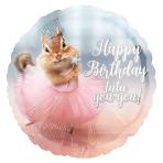Avanti Birthday Ballerina Standard Foil Balloons S40 - 5 PC