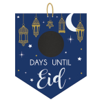 Eid MDF Countdown Chalkboard Signs 32cm x 38cm - 12 PC
