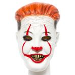 Kim Jung Clown Full Head Masks - 1 PC