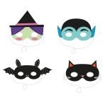 DIY Halloween Masks - 6 PKG/4