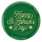 St Patrick's Day Round Platters 35.5cm - 9 PC