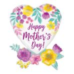 """Happy Mother's Day Watercolour Flowers SuperShape Foil Balloons 23""""/58cm x 30""""/76cm P35 - 5 PC"""