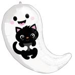 Ghost & Kitty Cuties Standard Shape Foil Balloons 16/40cm w x 19/48cm h S50 - 5 PC