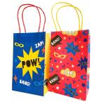 Superhero Loot Bags - 6 PKG/8