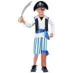 Boys will be Boys Peg Leg Pirate Costume - Age 9-11 Years - 1 PC