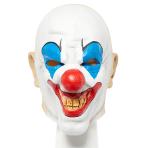Bald Clown Full Head Masks - 2 PC