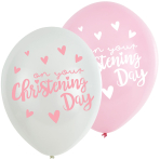 "Christening Church Pink Latex Balloons 11""/27.5cm - 6 PKG/6"