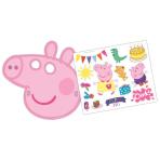 Peppa Pig Mask and Sticker Packs - 12 PKG/6