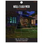 Mega Garden Spider Web 7m - 6 PKG/7