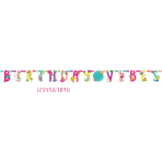 Selfie Celebration Add an Age Jumbo Letter Banners 3.2m - 6 PC