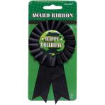 Camouflage Award Ribbons 15cm - 6 PKG