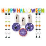 Juvenile Halloween Decorating Kits - 10 PKG/11