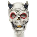 Demon Skull Full Head Mask - 1 PC