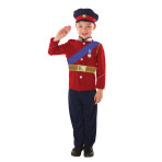 Children Royal Prince Costume - Age 6-8 Years - 1 PC