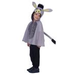 Donkey Cape - Age 4-6 Years - 1 PC