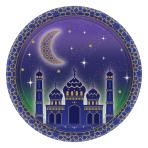 Eid Paper Plates 18cm - 12 PKG/8