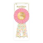 Confetti Fun Award Ribbons - 6 PC
