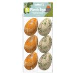 Fillable Dinosaur Eggs - 15 PKG/6