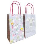 Fairy Princess Loot Bags - 6 PKG/6