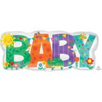 "Baby Banner Cute Icons SuperShape Foil Balloons 33""/83cm w x 14""/35cm h P30 - 5 PC"