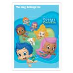 Bubble Guppies Plastic Party Bags - 6 PKG/8