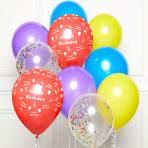"Primary Happy Birthday DIY Latex Balloon Kits 11""/27cm- 8 PKG/10"