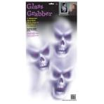 Creature Glass Grabber Scene Setters 61cm x 30.5cm - 9 PKG/3