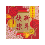 Chinese New Year Luncheon Napkins 33cm - 12 PKG/16