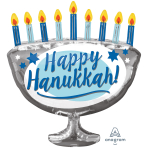 "Happy Hanukkah Menorah SuperShape Foil Balloons 26""/66cm x 29""/73cm P30 - 5 PC"