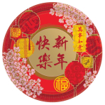 Chinese New Year Paper Plates 23cm - 12 PKG/8