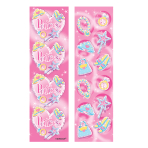 Princess Prismatic Strip Stickers - 12 PKG/8