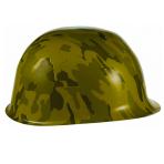Camouflage Plastic Hat - 12 PC