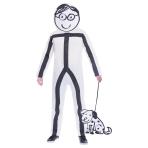 Stick Boy Costume - Age 6-8 Years - 1 PC