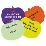 Halloween Quiz/Joke Cards for Kids - 12 PKG/25