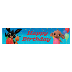 Bing Foil Holographic Banner 2.7m x 20cm - 6 PC