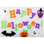 Halloween Characters Gel Clings 41cm x 31cm - 12 PC