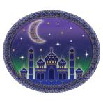 Eid Oval Paper Platters 30cm - 12 PKG/8