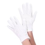 Classic White Gloves - 6 PC