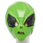 Alien Bug Full Head Masks - 1 PC